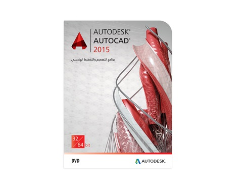AutoCAD 2015 Commercial New NLM